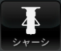上菖蒲:mini4wd:icon_シャーシ.png