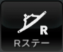 上菖蒲:mini4wd:icon_rステー.png